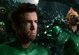 Фильм Зеленый Фонарь / Green Lantern (2011) - cцена 9