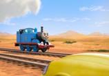 Мультфильм Томас и его друзья: кругосветное путешествие / Thomas & Friends: Big World! Big Adventures! (2018) - cцена 2