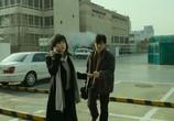 Фильм Мой дорогой враг / Meotjin haru (2008) - cцена 8