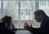 Фильм Неадекватные люди 2 (2020) - cцена 5