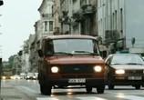 Фильм Ноль / Zero (2009) - cцена 7