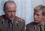 Фильм Аты-баты, шли солдаты (1976) - cцена 1