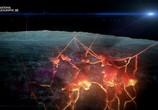 Сцена из фильма Земля под рентгеном / X-Ray Earth (2020) Земля под рентгеном сцена 11