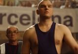Фильм Чемпионы: Быстрее. Выше. Сильнее (2016) - cцена 1
