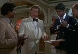 Фильм Джеймс Бонд 007: Осьминожка / Octopussy (1983) - cцена 7