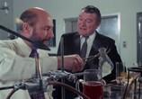 Фильм Рассказы, свидетели безумия / Tales That Witness Madness (1973) - cцена 1