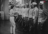 Сцена из фильма Маневры любовные или дочь полка / Manewry miłosne (1935) Маневры любовные или дочь полка сцена 2