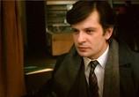 Фильм Короткий фильм об убийстве / Krotki film o zabijaniu (1988) - cцена 2