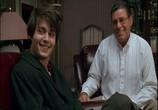 Сцена из фильма Аризонская мечта / Arizona Dream (1992) Аризонская мечта сцена 4