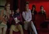 Сцена из фильма Аризонская мечта / Arizona Dream (1992) Аризонская мечта сцена 6