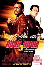 Час пик 3 / Rush Hour 3 (2007)