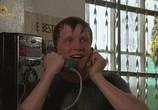 Фильм Джонни, будь хорошим / Johnny Be Good (1988) - cцена 2
