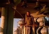 Сцена из фильма Наследие человечества. Выпуск 5: Россия (2010)