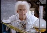 Мультфильм Назад в будущее / Back to the Future (1991) - cцена 2