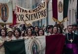 Фильм Битва за свободу / For Greater Glory: The True Story of Cristiada (2012) - cцена 2