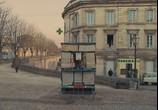 Сцена из фильма Французский вестник. Приложение к газете «Либерти. Канзас ивнинг сан» / The French Dispatch (2021)
