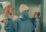 Фильм Осторожно! В одной женщине может скрываться другая / Attention une femme peut en cacher une autre! (1983) - cцена 1