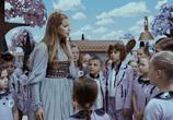 Фильм Страна хороших деточек (2013) - cцена 6