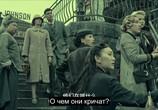 Фильм Восемь сотен / Ba Bai (2020) - cцена 7