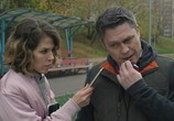 Фильм Охотница (2020) - cцена 2