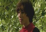 Фильм Ты забыл, во что мы играли (2010) - cцена 2