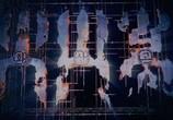 Сцена из фильма Вулканический удар / Wasango (2002) Вулканический удар сцена 2