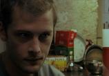 Фильм Страстные тела / Les corps impatients (2003) - cцена 2