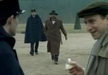 Сериал Убийства на семейном вечере / Petits meurtres en famille (2006) - cцена 4