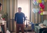 Сцена из фильма Всю мою жизнь / All My Life (2020) Всю мою жизнь сцена 8