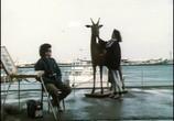 Фильм Зима в раю (1989) - cцена 1