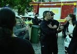 Сцена из фильма Незнакомец / El desconocido (2015) Незнакомец сцена 14