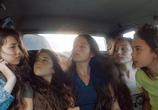 Фильм Мустанг / Mustang (2015) - cцена 1