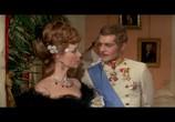 Фильм Майерлинг / Mayerling (1968) - cцена 2