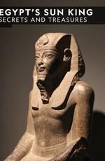 Солнечный фараон Египта: тайны и сокровища