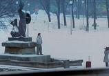 Сцена из фильма Варшава / Warszawa (2003)