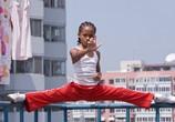 Фильм Каратэ-пацан / The Karate Kid (2010) - cцена 1