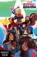 Восход Marvel: Тайные воины