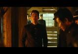 Фильм Командир Ким Чхан-су / Daejang Kim Chang-soo (2017) - cцена 1