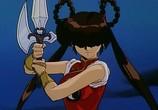 Мультфильм Ёко - охотница на демонов / Mamono Hunter Youko (1990) - cцена 3