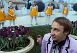 Фильм Страна хороших деточек (2013) - cцена 4