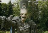 Мультфильм Артур и минипуты: Трилогия / Arthur et les Minimoys: Trilogy (2007) - cцена 3