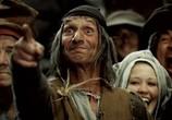 Сцена из фильма Легенда о Тиле (1977) Легенда о Тиле