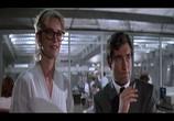 Фильм Джеймс Бонд - 007 : Искры из глаз / The Living Daylights (1987) - cцена 3