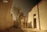 ТВ Ограбление по-египетски / The Egyptian Job (2011) - cцена 4