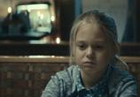 Фильм Разговор / The Talk (2015) - cцена 2