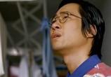 Фильм Книга судного дня / In-lyu-myeol-mang-bo-go-seo (2012) - cцена 1
