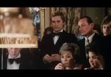 Фильм Романтичная англичанка / The Romantic Englishwoman (1975) - cцена 3