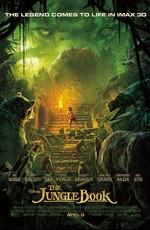 Книга джунглей: Дополнительные материалы / The Jungle Book: Bonuces (2016)