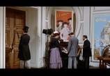 Фильм Вокруг света за 80 дней / Around The World In 80 Days (1956) - cцена 4