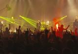 Сцена из фильма Король и Шут - Фильм-концерт «На Краю» (2014) Король и Шут - Фильм-концерт «На Краю» сцена 4